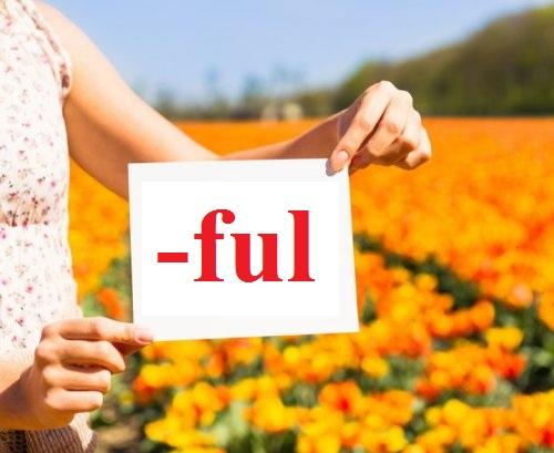 Суффикс FUL в английском языке