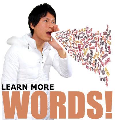 Минимальный словарный запас английского языка