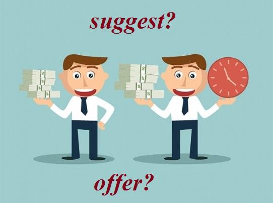 разница между offer и suggest
