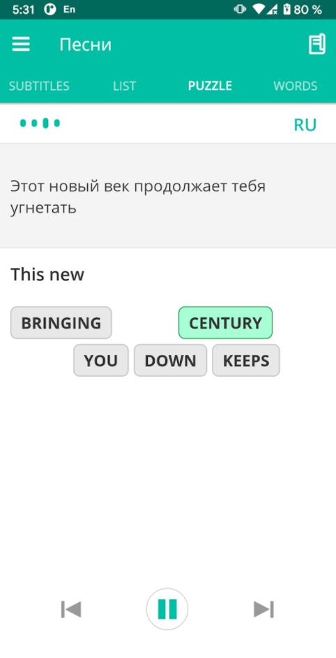 английский аудироание пазл