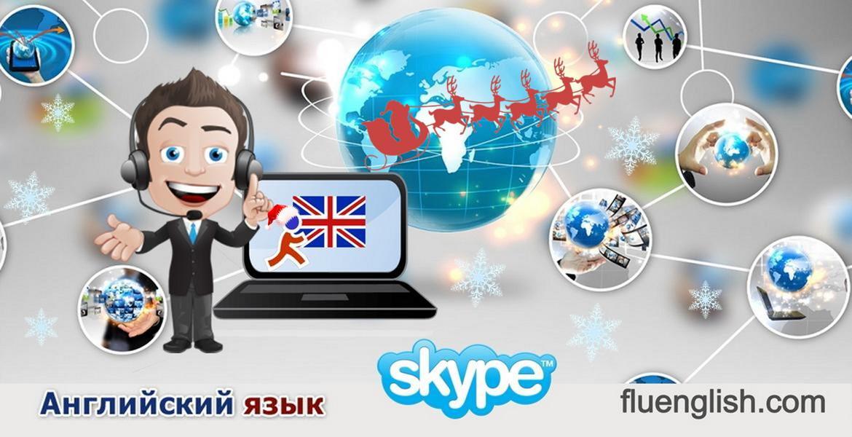 Помощь экспертов + Интернет-технологии!
